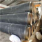 台灣管徑720鋼套鋼複合蒸汽保溫管近期報價