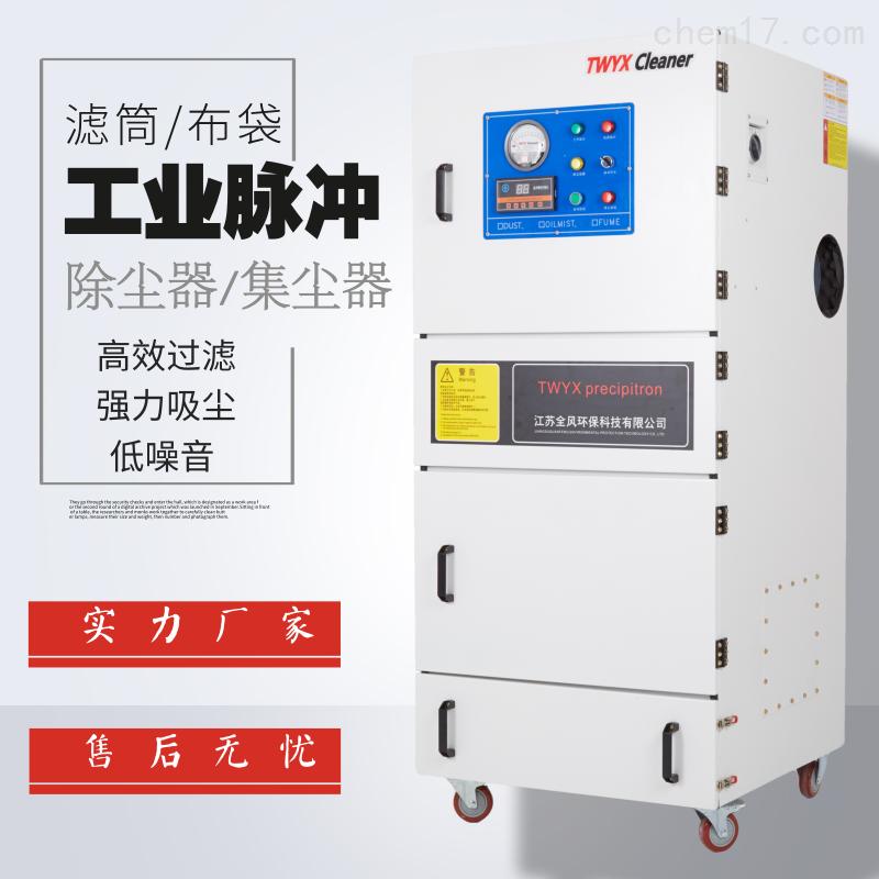 工业吸尘器环保设备