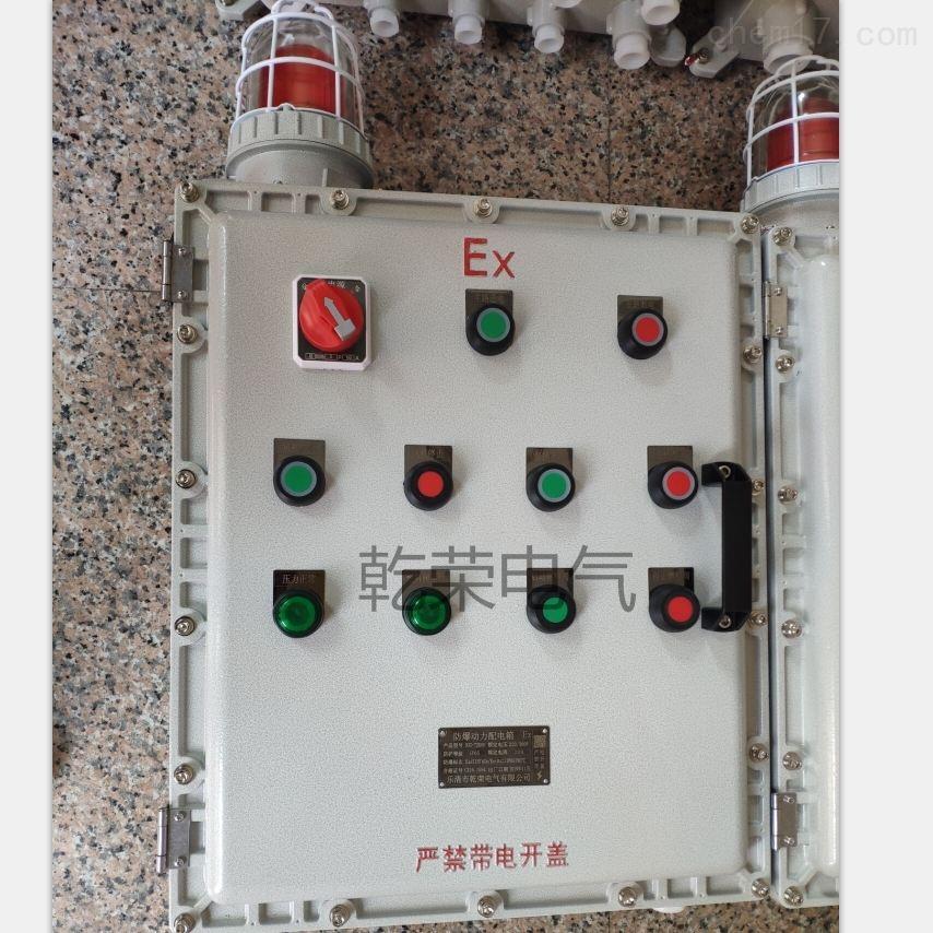 消防栓泵防爆控制箱