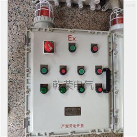 BXK设备用带报警器防爆控制箱
