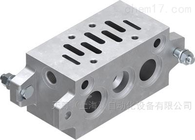 FESTO费斯托气路板底座NAV-3/8-2C-ISO