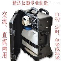 自动水质采样器(野外)