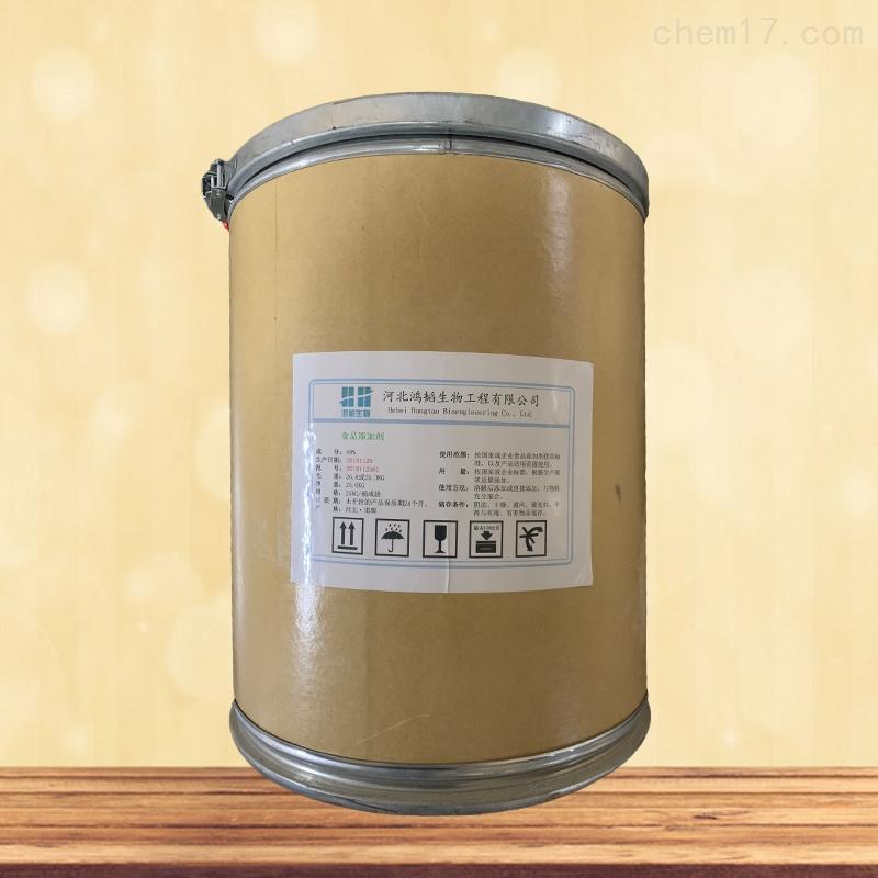 蛋氨酸锌生产厂家