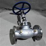 KPF不銹鋼靜態平衡閥