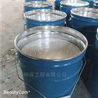 双组份混凝土用耐磨损环氧陶瓷涂料厂家低价