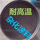 重防腐涂料——杂化聚合物