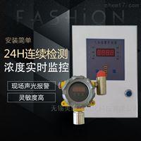 MY-KRD180氮氧化物分析仪在线监测仪