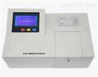 ZHSZ601/ZHSZ602石油产品酸值全自动测定仪