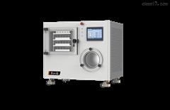 VE2-4PLUS/VE 2-6PULS德国Fevik(菲维科)小型中试冻干机