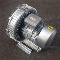 380V漩涡式高压气泵
