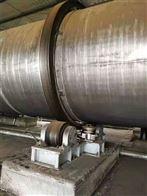二手直径3米长26米厚22滚筒干燥机