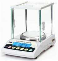 E600Y-C电子天平,600g/0.01g电子秤