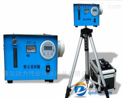优势产品智能个体大气采样器型号TY-08