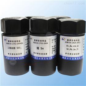 钐标准溶液样品 离子标准物质 50ml/瓶