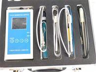 智能氧化还原电位仪QX6530