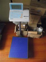 LH-PW30公斤不干胶打印电子秤特价