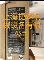 SAMSON定位器江苏总代理