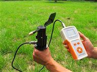 风速风向检测仪SNY-II