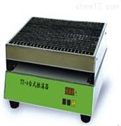 北京机械回旋式振荡器