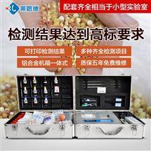 复合肥养分含量检测仪参数介绍