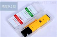 土壤液体酸碱度检测仪SYN-P1