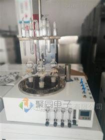 水质硫化物氮吹装置JT-DCY-4SL工作原理