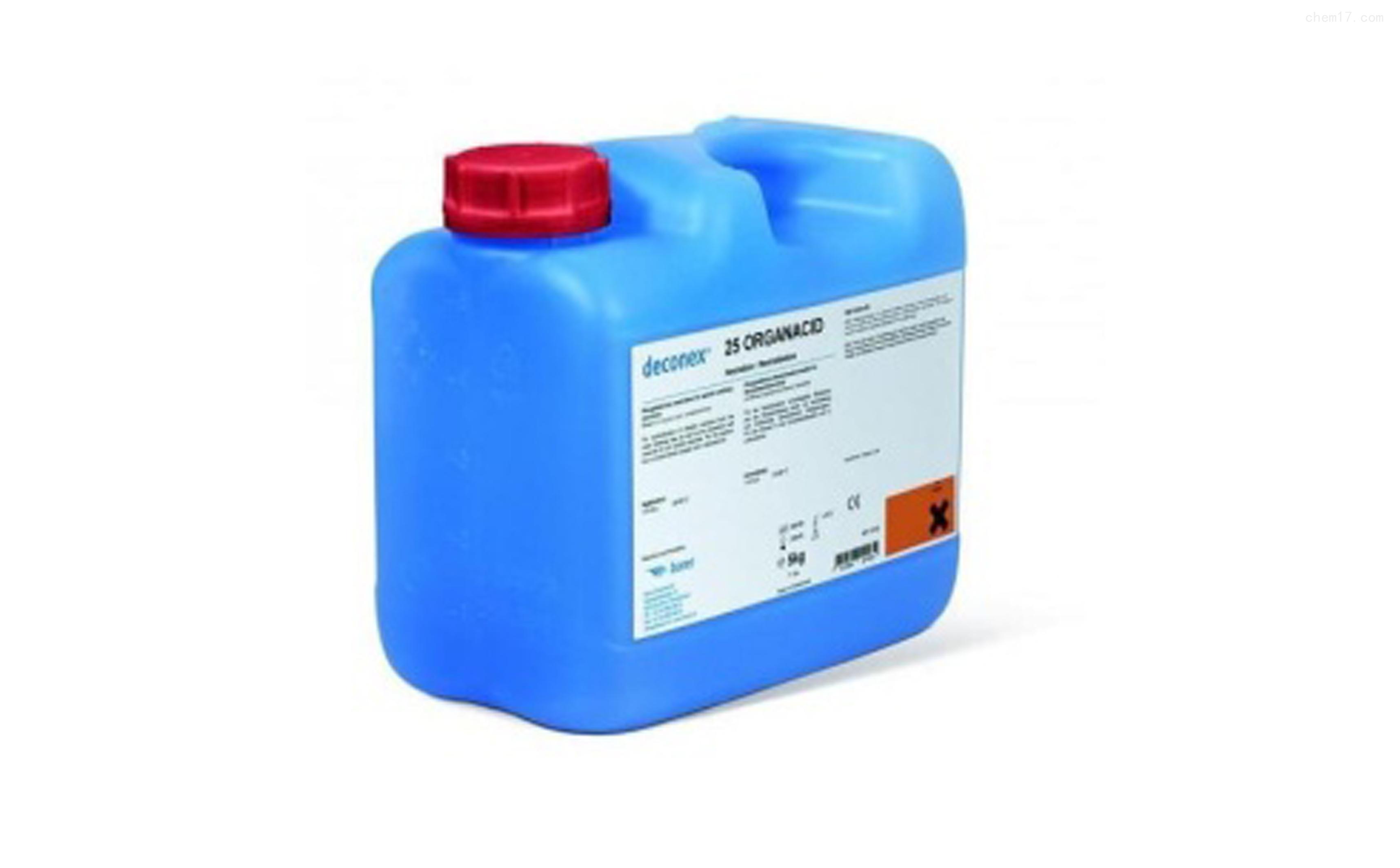 有机酸性中和剂