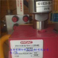Hydac贺德克过滤器DFDK W240 QLF 25 A1.1