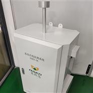 畜禽养殖业臭气浓度监测恶臭在线监测系统