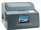 WX-ZHNY1802型绝缘油击穿电压全自动测定仪