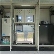 哈希臭氧分析仪9185 sc