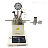 YZPR-500500ml小型反应釜