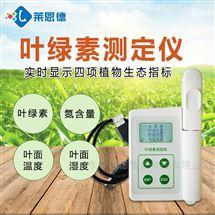 LD-YD活体叶绿素测定仪
