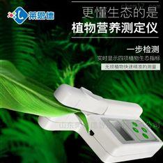 手持式植物养分速测仪品牌
