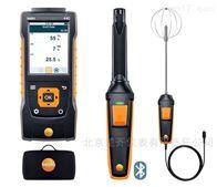 """testo440 """"延展"""" 热线风速测量套装"""