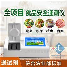 食品添加剂快速检测仪
