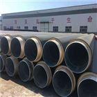 长治市管径478高温直埋式蒸汽保温管生产商