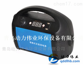DL-G50多功能便携式采样器电源