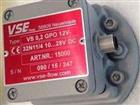 现货VSE齿轮流量计VS0.4EP012T-32N11发货