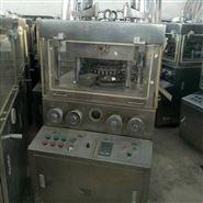 供应二手19冲旋转式压片机