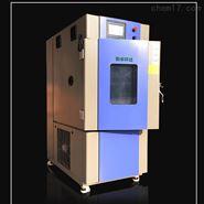 北京厂家高低温循环试验箱恒温试验机