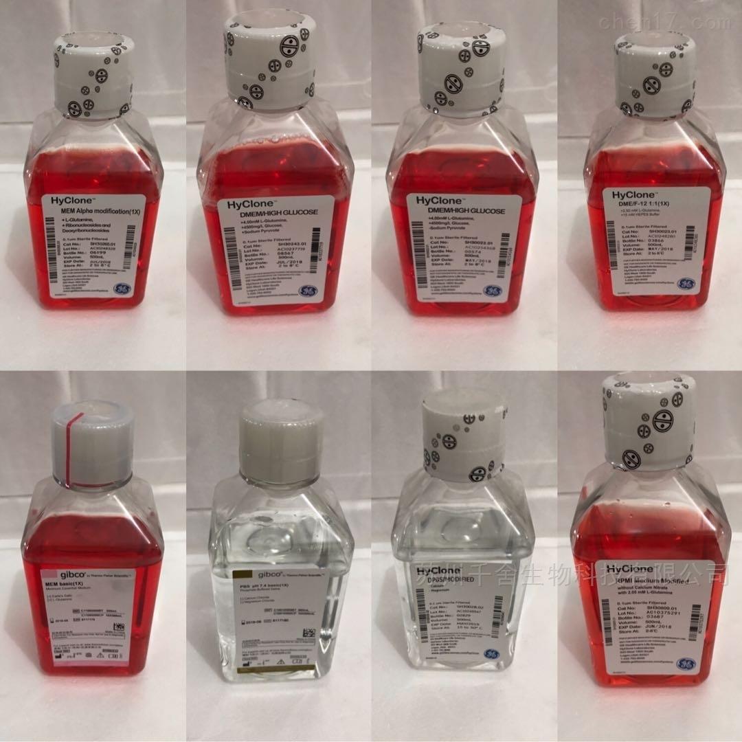 hycloneM199液体培养基 (SH30253.01)