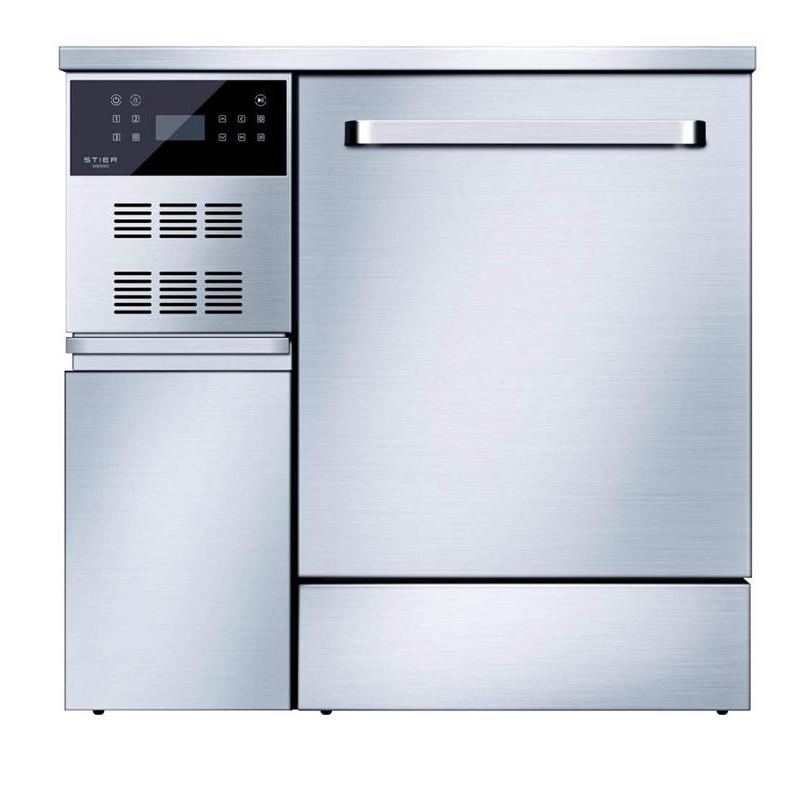 M8000D实验室清洗机