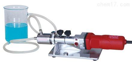 Y50Z实验室管线式高剪切乳化机