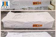 硅藻泥用瓦克可再分散乳胶粉5044N,柔性