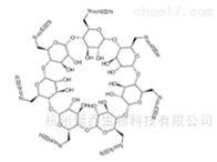 环糊精cas53958-47-7七(6-叠氮-6-去氧)倍他环糊精