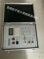 变频介质损耗测量仪/CVT自激法