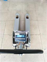 1.5T防爆液压电子拖车秤品牌-1吨带打印秤