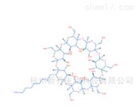 环糊精Cas 131991-61-2己二胺基-β-环糊精