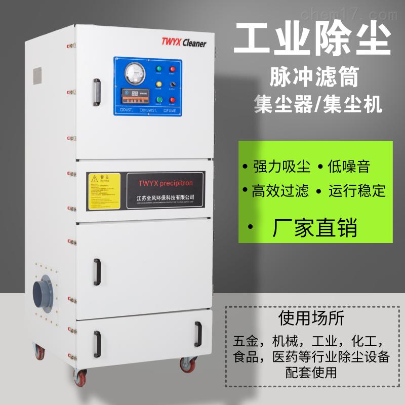 小型移动工业吸尘机